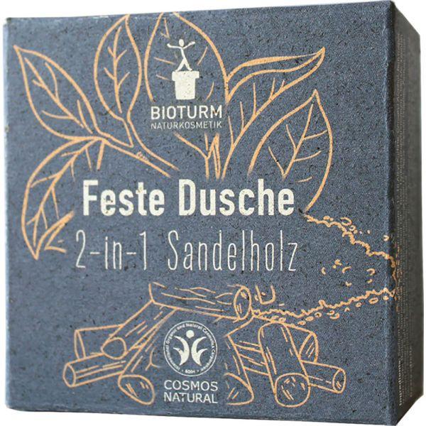 Bioturm Feste Dusche 2-in-1 Sandelholz