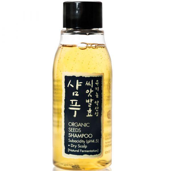 Whamisa Shampoo Dry Scalp 60ml