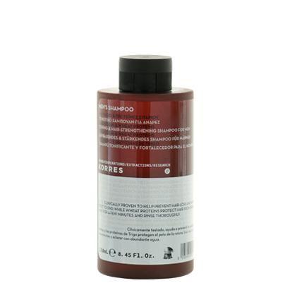 Korres Magnesium & Wheat proteins Shampoo