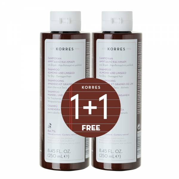 Korres Almond & Linseed Shampoo 1+1