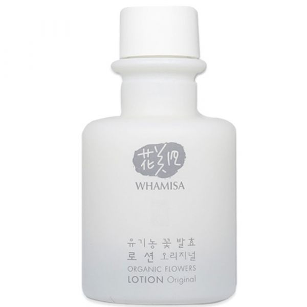 Whamisa Lotion Original 20ml