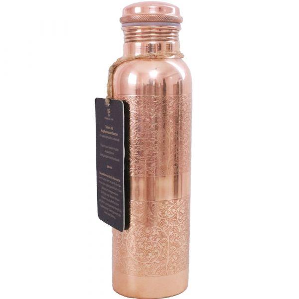 Forrest & Love Kupferflasche graviert 0,9 Liter