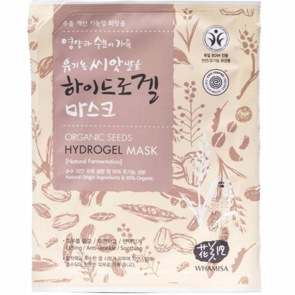 Whamisa Hydrogel Mask Seeds